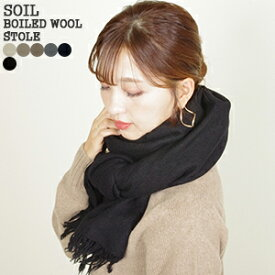ソイル/SOIL ボイルドウールストール BOILED WOOL STOLE NSL17601【コンビニ受取可能】【a*】