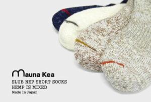 【ポイント10倍】マウナケア/MaunaKeaスラブネップショートソックス靴下メンズ/レディース106504【2点までメール便可能】【RCP】10P12Oct14