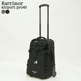 カリマー/Karrimor エアポートプロ40 キャリーバッグ トロリーケース AIRPORT PRO40【a*】