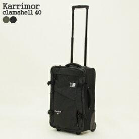 カリマー/Karrimor クラムシェル40 キャリーバッグ トロリーケース CLAMSHELL40【a*】