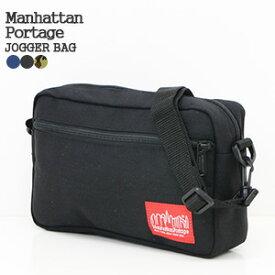 【クーポンで20%OFF】マンハッタンポーテージ/Manhattan Portage ジョガーバッグ ショルダーバッグ バッグインバッグ JOGGER BAG 1404 メンズ レディース【コンビニ受取可能】