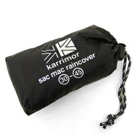 カリマー/Karrimor ザックカバー SAC MAC RAIN COVER 30-45L レインカバー 30-45リットル用【コンビニ受取可能】【a*】
