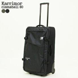 カリマー/Karrimor クラムシェル80 キャリーバッグ トロリーケース CLAMSHELL80【a*】