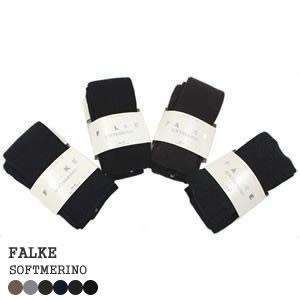 ファルケ/FALKE ソフトメリノ リブタイツ SOFTMERINO 48455【1点のみメール便可能(送料無料)】【コンビニ受取可能】【a*】[クーポン対象外]