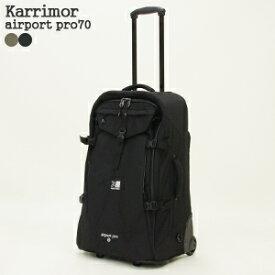 カリマー/Karrimor エアポートプロ70 キャリーバッグ トロリーケース AIRPORT PRO70【a*】