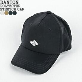 [クーポン対象外*]【2020SS】ダントン/DANTON ナイロンタフタキャップ ベースボールキャップ 帽子 NYLON TAFFETA CAP JD-7144NTF レディース メンズ【コンビニ受取可能】