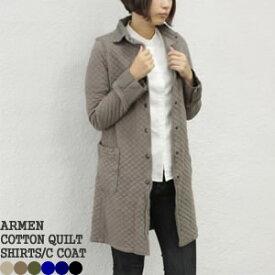 【2020AW】アーメン/ARMEN コットンキルティングシャツカラーコート COTTON QUILT SHIRTS COLLAR COAT NAM0362【コンビニ受取可能】【a*】