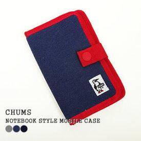 【クーポンで20%OFF】チャムス/CHUMS ノートブック スタイル モバイルケース スウェット NOTEBOOK STYLE MOBILE CASE SWEAT CH60-2361【コンビニ受取可能】【メール便可能】