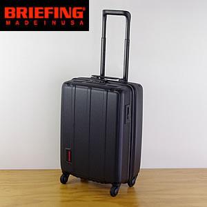 ブリーフィング/BRIEFING H-37 キャリーバッグ キャリーケース ハードスーツケース トロリーケース ビジネス トラベル【37L】機内持ち込み適応サイズ BRF304219【a*】