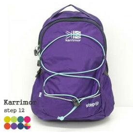 カリマー/Karrimor ステップ12 デイパック リュック ザック STEP12【コンビニ受取可能】【a*】