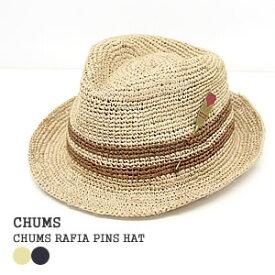 【クーポンで20%OFF】チャムス/CHUMS ラフィアピンズハット 中折れハット ストローハット 帽子 フェス RAFFIA PINS HAT CH05-1172 レディース メンズ[メール便不可]【コンビニ受取可能】
