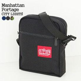【クーポンで20%OFF】マンハッタンポーテージ/Manhattan Portage シティライトバッグ ショルダーバッグ バッグインバッグ CITY LIGHTS 1403 メンズ レディース【コンビニ受取可能】