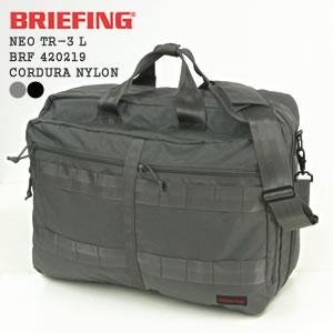 【ポイント10倍】ブリーフィング/BRIEFING ネオTR-3 L ブリーフケース 通勤ビジネスバッグ 3WAY(A3対応) ビジネス トラベル NEO TR-3 L BRF420219【コンビニ受取可能】【a*】