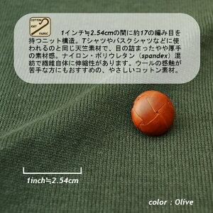 ハイゲージコットンニットコマンドセーターレザーパッチ付[MADEINENGLAND]コマンドセーター