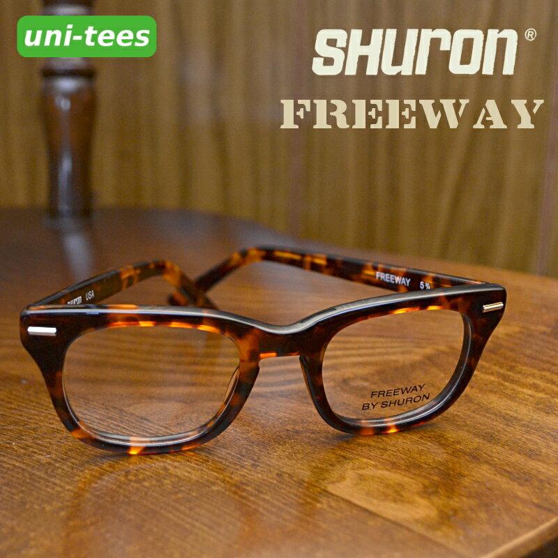 SHURON FREEWAY シュロン フリーウェイウェリントン型セルフレーム.バディホリータイプ