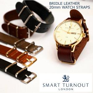 【20mm】SMARTTURNOUTブライドルレザーNATOベルトスマートターンアウトNATOタイプ腕時計用レザーベルト