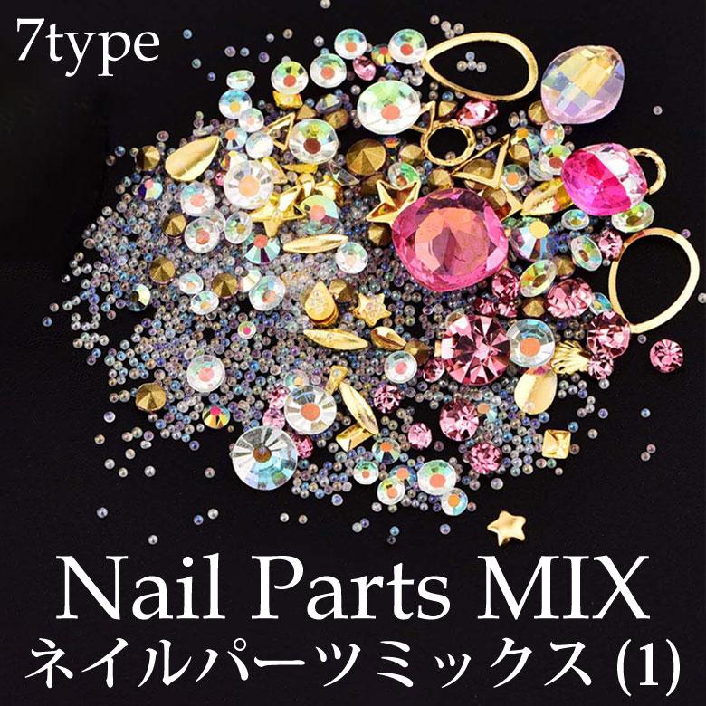 ネイルパーツ MIX (1) ケース入り 7種