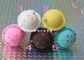 コーンアイスクリーム 1個 (62mm×31mm)☆クリックポストOK☆