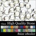ラインストーン High quality ガラス ストーン (1)