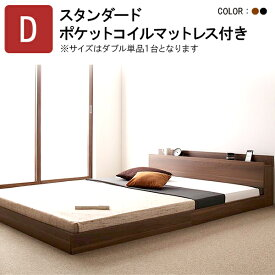 連結ベッド ファミリーベッド マットレス付き ベッド1台 家族ベッド ダブルベッド マットレス付き 将来 分割 フロアベッド ラトゥース ポケットコイルマットレス:スタンダード付き ローベッド ローベッド フロアベッド 木製 ファミリー