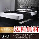 送料無料 ベッド セミダブル マットレス付き 収納 ポケットコイルマットレス付き:ハードタイプ 棚・コンセント付き収…