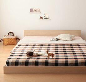 連結ベッド マットレス付き ファミリーベッド 家族ベッド ずっと使える・将来分割出来る・シンプルデザイン大型フロアベッド Grati グラティー スタンダードボンネルコイルマットレス付き ダブル