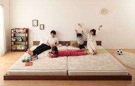 連結ベッド マットレス付き ファミリーベッド 家族ベッド ずっと使える・将来分割出来る・シンプルデザイン大型フロアベッド Grati グラティー スタンダードボンネルコイルマットレス付き クイーン(SS×2)