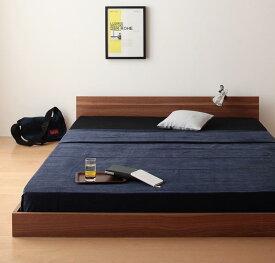 連結ベッド マットレス付き ファミリーベッド 家族ベッド ずっと使える・将来分割出来る・シンプルデザイン大型フロアベッド Grati グラティー スタンダードポケットコイルマットレス付き ダブル