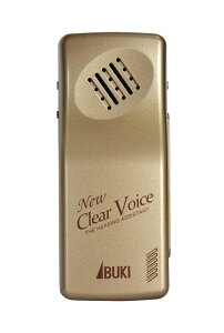 音声拡張器 携帯 送料無料【音声拡聴器 NEW クリアーボイス(シャンパン・ゴールド)】【送料無料】【ポイント 倍〜5倍】必要なときだけ本体握って耳に当てれば音声を拡大して聞き取れる!