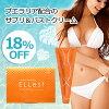 Ladies Pueraria ELLest (30 capsules) & Bravie Breast Cream ( 50 g
