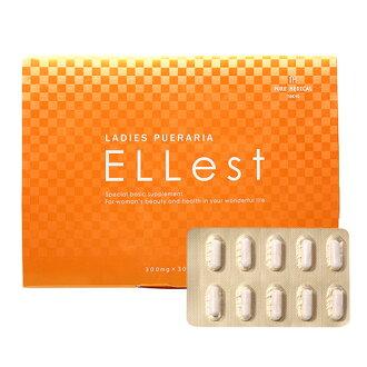 Ladies Pueraria ELLest (30 capsules) made in Japan
