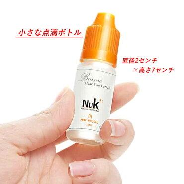 Nuk71ヌック7110mL3本セットヘアケア化粧品頭皮髪スキンローション送料無料