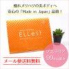 Ladies Pueraria ELLest (99mg per tablet/30 tablets) made in Japan