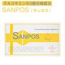【定期購入いつでも20%OFF】【送料無料】SANPOS(サンポス)30包/約1か月分【グルコサミン コンドロイチン】