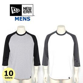 ニューエラ Tシャツ ラグラン 七分袖 ベースボール メンズ NEW ERA (ブラック/ネイビー/グレー/ホワイト/ブルー/無地/メール便/ダンス)