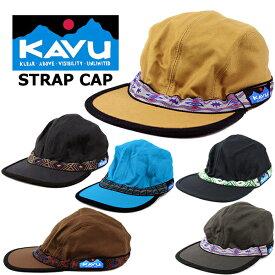KAVU カブー STRAP CAP ストラップキャップ (アウトドア/キャップ/ブラック/ネイビー/カーキ/チャコール/オリーブ/チョコレート/ターコイズ/メンズ/レディース/ユニセックス/男女兼用/帽子)