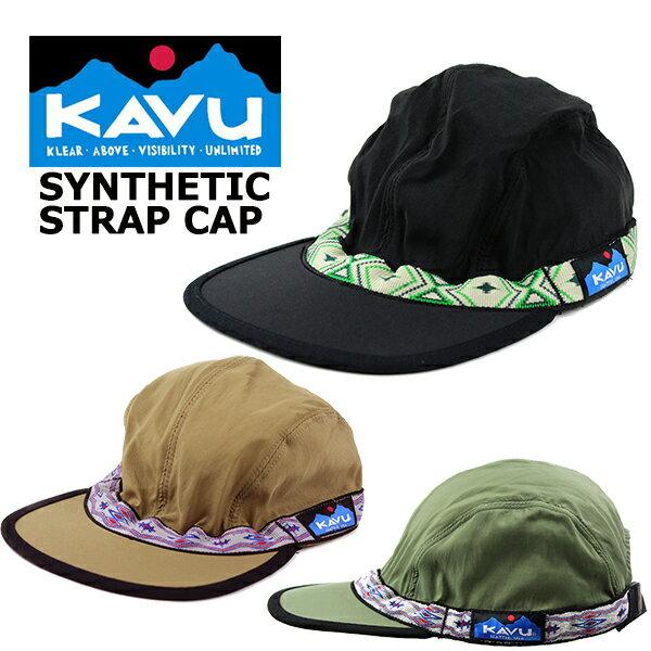 KAVU カブー SYNTHETIC STRAP CAP ストラップキャップ (アウトドア/キャップ/メンズ/レディース/ユニセックス/男女兼用/帽子)