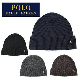 ポロ ラルフローレン ニット帽 ニットキャップ ビーニー Polo Ralph Lauren SIGNATURE MERINO CUFF HAT (ブラック/ネイビー/グレー/ブラウン/キャップ/帽子/スキー/スノーボード/メンズ/レディース/メール便)