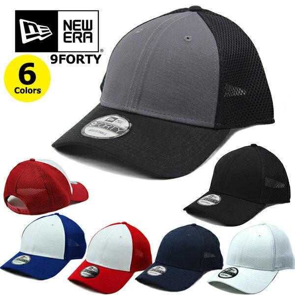ニューエラ メッシュキャップ 無地 スナップバック 9FORTY NEW ERA (ブラック/ネイビー/グレー/ホワイト/ブルー/レッド/キャップ/帽子/ロゴなし/ダンス/ゴルフ/テニス/メンズ/レディース)