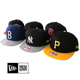 ニューエラ キャップ 9FIFTY NEW ERA MLB スナップバック (ヤンキース/レッドソックス/ドジャース/ジャイアンツ/パイレーツ)