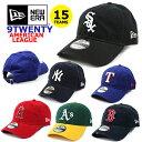 ニューエラ キャップ 9TWENTY MLB NEW ERA アメリカンリーグ (ヤンキース/レッドソックス/オリオールズ/レイズ/ホワイ…