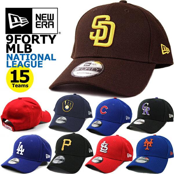 ニューエラ NEW ERA MLB アジャスタブル キャップ 9FORTY ナショナルリーグ (ドジャース/メッツ/カージナルス/ジャイアンツ/パイレーツ/カブス/帽子)