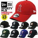 ニューエラ キャップ 9FORTY NEW ERA MLB アメリカンリーグ (ヤンキース/レッドソックス/オリオールズ/ホワイトソック…