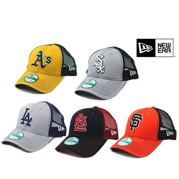 ニューエラ NEW ERA MLB トラッカー メッシュキャップ スナップバック 9FORTY (ドジャース/カージナルス/アスレチックス/ホワイトソックス/エンゼルス/ジャイアンツ/メンズ/レディース/キャップ/帽子)