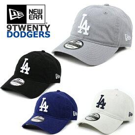 ニューエラ キャップ ドジャース NEW ERA 9TWENTY LOS ANGELES DODGERS (ブラック/グレー/ホワイト/ベージュ/ブルー/キャップ/帽子/ゴルフ/LA)