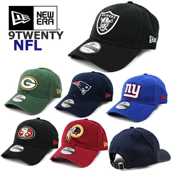 ニューエラ NEW ERA NFL ローキャップ 9TWENTY (49ers/レイダーズ/ペイトリオッツ/パッカーズ/キャップ/帽子/ゴルフ/アメフト)