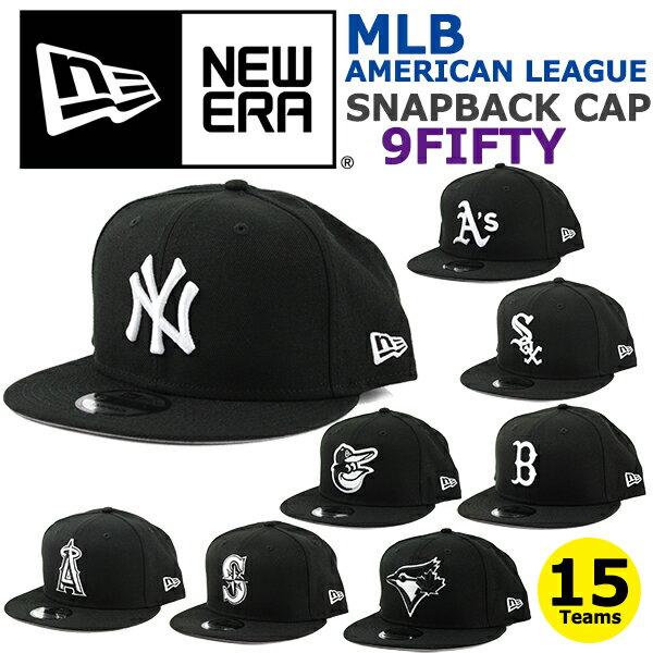 ニューエラ キャップ スナップバック 9FIFTY MLB アメリカンリーグ NEW ERA BLACK & WHITE (ヤンキース/レッドソックス/オリオールズ/ホワイトソックス/インディアンズ/タイガース/アスレチックス/エンゼルス/マリナーズ/レンジャーズ/キャップ/帽子)