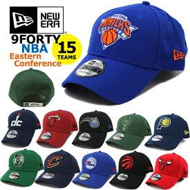ニューエラ NBA キャップ 9FORTY NEW ERA (ウォーリアーズ/レイカーズ/ブルズ/キャバリアーズ/セルティックス/ジャズ/ロケッツ/ピストンズ)