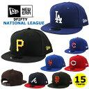 ニューエラ キャップ 9FIFTY MLB ナショナルリーグ NEW ERA (ドジャース/ジャイアンツ/パドレス/ロッキーズ/カブス/カ…