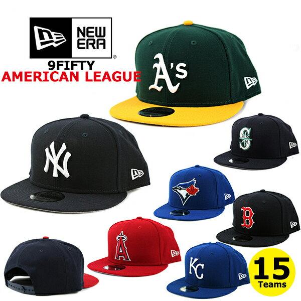 ニューエラ キャップ スナップバック 9FIFTY MLB アメリカンリーグ NEW ERA (ヤンキース/レッドソックス/オリオールズ/ホワイトソックス/インディアンズ/タイガース/アスレチックス/エンゼルス/マリナーズ/レンジャーズ/キャップ/帽子)